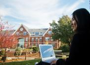 Учебное заведение Southern New Hampshire University (Университет Southern New Hampshire University) (SNHU)