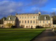 Учебное заведение Gordonstoun International Summer School летняя школа Gordonstoun Summer