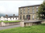Учебное заведение Royal School Cavan Школа Royal School Cavan