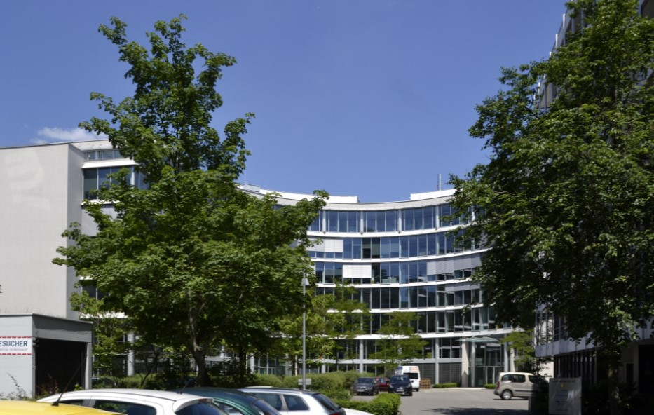 Миниатюра Munich Business School Бизнес Школа Мюнхен 1