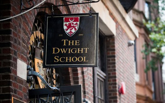 Миниатюра Dwight School New York Школа Дуайт Dwight School 2