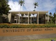 Учебное заведение University of Hawaii at Manoa (UH) Гавайский университет в Маноа