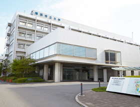 Миниатюра Yokohama City University Университет Йокогамы 0