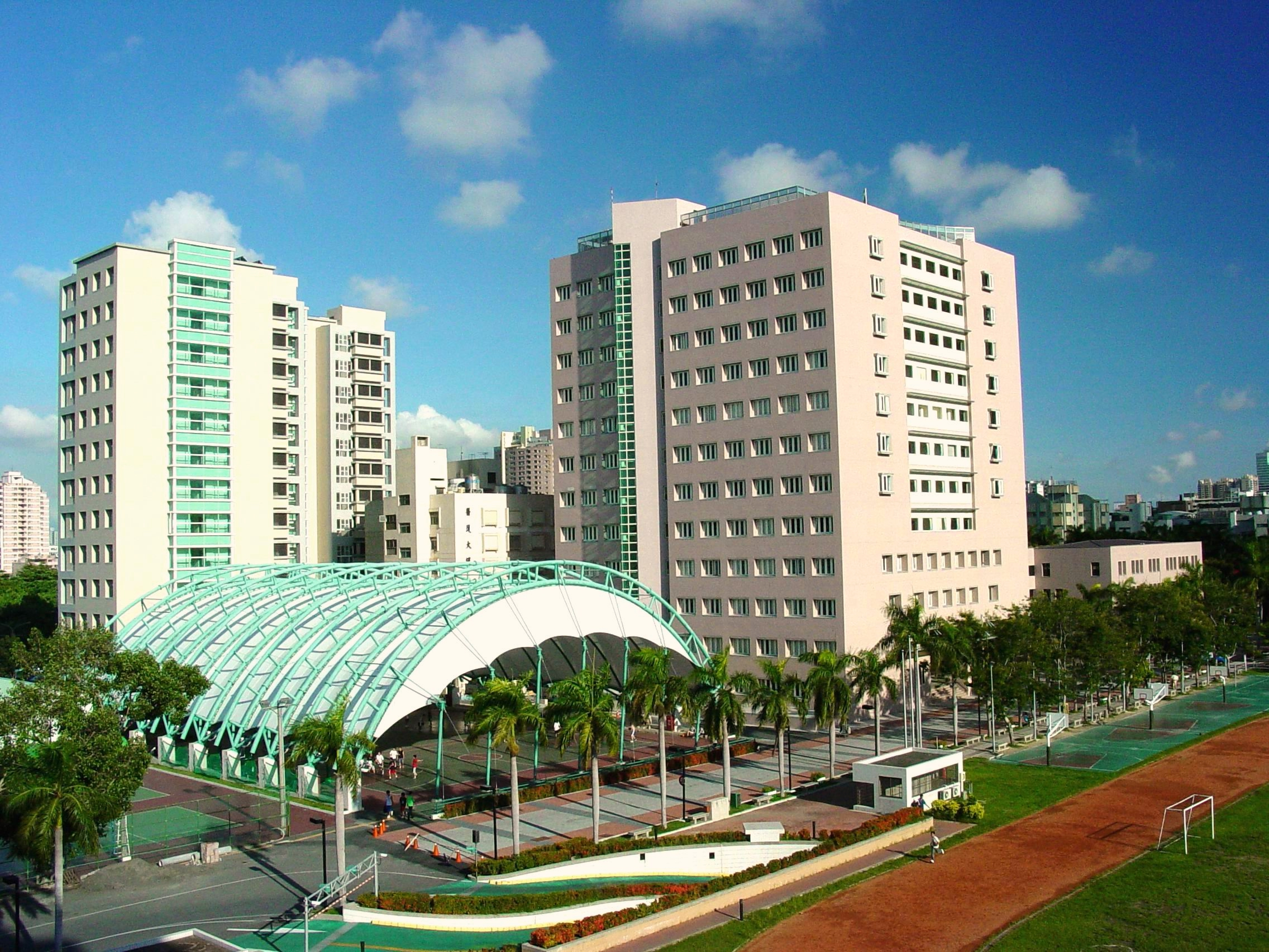 Миниатюра Kaohsiung Medical University (KMU) Медицинский университет Гаосюн 0