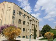 Учебное заведение Isfahan University of Medical Sciences (IUMS) Исфаханский университет медицинских наук