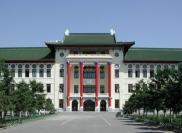 Учебное заведение Harbin Medical University Харбинский медицинский университет