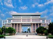 Учебное заведение Guangxi Medical University Гуанси медицинский университет