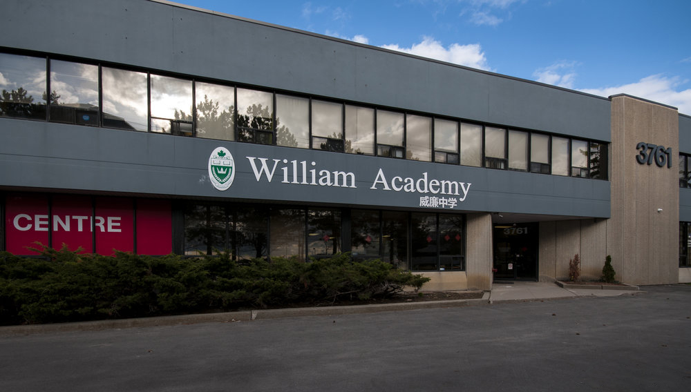 Миниатюра William Academy Toronto (Частная школа William Academy)  0